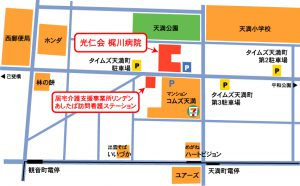 医療法人社団光仁会 梶川病院 地図